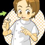 鍼治療はおゆみ野、鎌取駅近くにあるセレネ整骨院鍼灸院