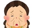 顔に悩んでいる女性のイラスト
