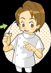 鍼治療はおゆみ野、鎌取駅近くのセレネ整骨院鍼灸院