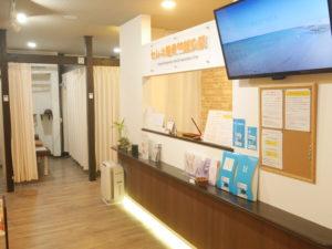 鎌取駅のセレネ整骨院鍼灸院の受付